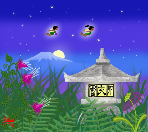 """Fuji-san and Two Fairies"""